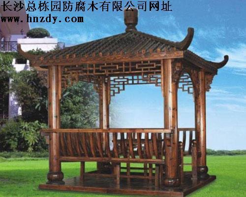 别墅庭院设计之私家庭院凉亭款式-湖南总栋园防腐木