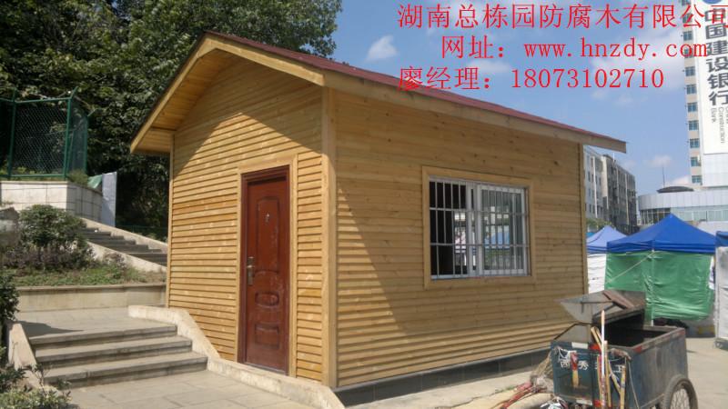 长沙防腐木小木屋的优点
