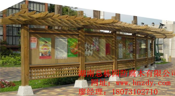 防腐木花架的维护|长沙防腐木|湖南防腐木|长沙防腐